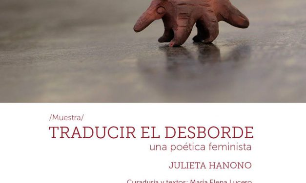 Traducir el desborde: Una poética feminista