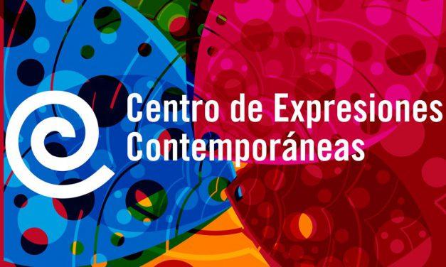 Convocatoria Emergentes CEC 2019